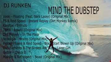 Dj Runken - Mind The Dubstep (2012)